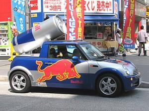 Red Bull's Car